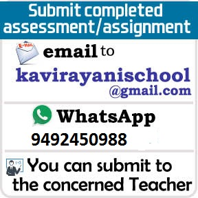 Kavirayani School - Only CBSE School in Parvatipuram